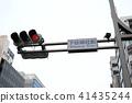 紅綠燈 交通燈 交通標誌 41435244