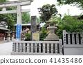 Shimodani Shrine Ueno东京台东区 41435486