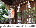 Shimodani Shrine Ueno东京台东区 41435488