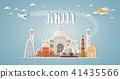 india Landmark Global Travel And Journey paper 41435566