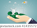 Environment concept artwork.paper art and digital. 41435572