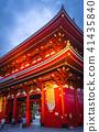 Kaminarimon gate, Senso-ji temple, Tokyo, Japan 41435840