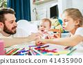 婴儿 宝宝 父亲 41435900