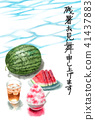 서중 문안, 늦더위 문안인사, 여름 인사 41437883