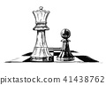 Vector Artistic Drawing Illustration of Chess King and Pawn Facing Each Other 41438762