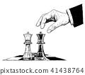 棋 国王 涂鸦 41438764