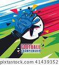 Football championship. Concept vector illustration 41439352