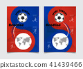 Russia flag colors leaflet,cover book background.  41439466
