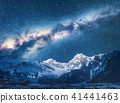 Milky Way and Beautiful Manaslu, Himalayas. Space 41441463