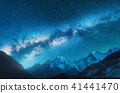 Milky Way and snowy mountains in Nepal at night 41441470