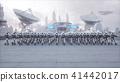 invasion of military robots. Dramatic apocalypse super realistic concept. Future. 3d rendering. 41442017
