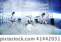 alien, guitar, rock 41442031