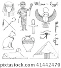 Set of elements of Egyptian culture. 41442470