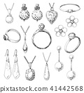 Hand drawn a set of different jewelry. 41442568