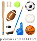 ball, sport, set 41443171