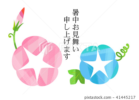Summer greeting card japanese morning glory morning glory stock summer greeting card japanese morning glory morning glory 41445217 m4hsunfo