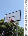 농구, 바스켓볼, 바구니 41445566
