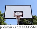 농구, 바스켓볼, 바구니 41445569