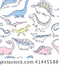 Cute dinosaurs seamless pattern 41445588