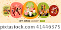 Free Time Activities Banner 41446375
