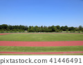 ground truck, track, track and field stadium 41446491