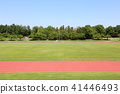 ground truck, track, track and field stadium 41446493