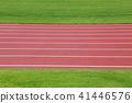 Land track 41446576