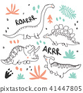 Cute dinosaurs and tropic plants 41447805