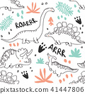 Cute dinosaurs and tropic plants seamless pattern 41447806