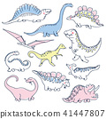Cute dinosaurs doodles set 41447807