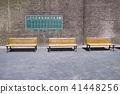 游乐场记分牌和长凳 41448256