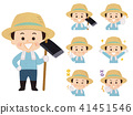 farmer, set, sets 41451546