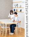 年輕夫婦(PC) 41452371