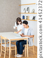 年輕夫婦(PC) 41452372