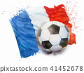 Soccer ball - Hand drawn Watercolor painting 41452678