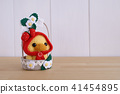 Strawberries and ducks 41454895