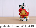 Strawberries and ducks 41454896