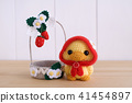 Strawberries and ducks 41454897