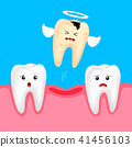 Funny cute cartoon missing tooth.  41456103