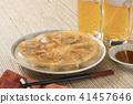 dumpling, pelmeny, jiaoz 41457646