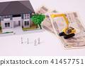 건축 공사의 비용 41457751
