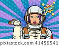 astronaut surprise woman presentation gesture 41459541