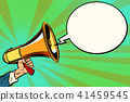 vector megaphone speech 41459545