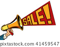 speaker megaphone sale text isolate on white background 41459547