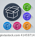 box circle icons with shadow 41459714