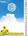 summer, greeting, card 41459881