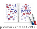 Notebook and pens with kid boy hand drawing set 41459933