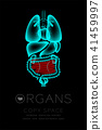 Male Organs X-ray set, Small Intestine infection 41459997