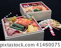 ปีใหม่,มื้อรับปีใหม่ญี่ปุ่น,ฤดู 41460075