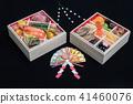 ปีใหม่,มื้อรับปีใหม่ญี่ปุ่น,ฤดู 41460076